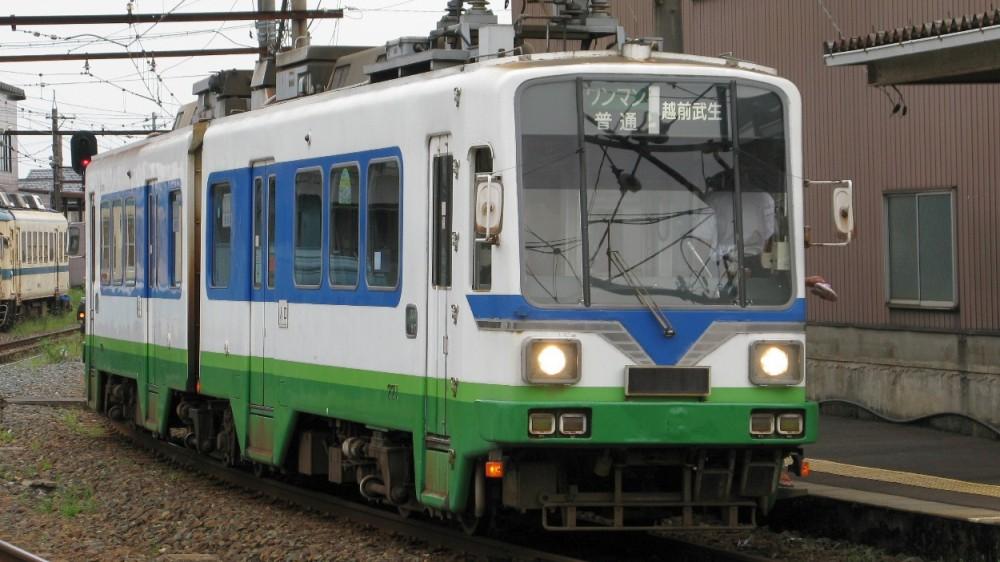 福井鉄道770形電車(福鉄ねっと...