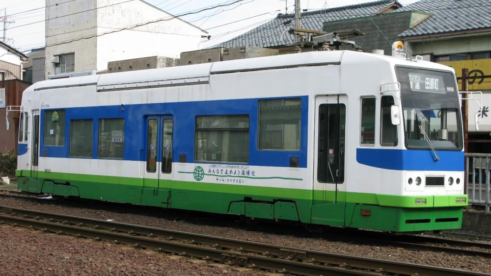 福井鉄道800形電車(福鉄ねっと...